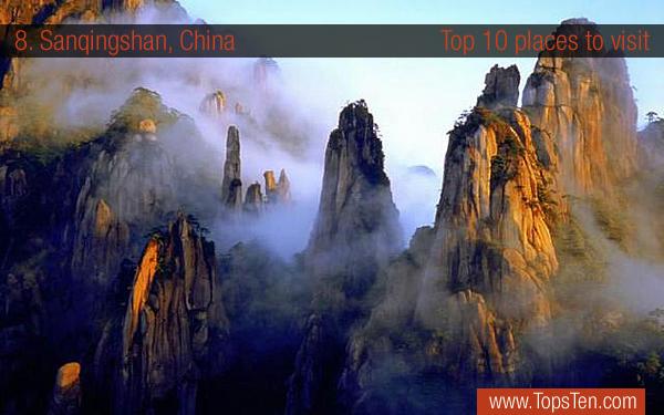 Sanqingshan-China